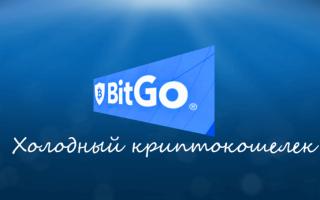 BitGo откроет представительства в Европе