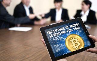 Электронная валюта во главе с биткоин – главная тема обсуждений аналитиков