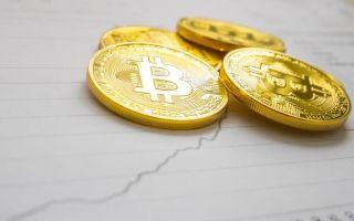 Обнадёживающие новости о будущем биткоин