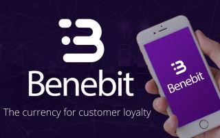 ICO сайт Benebit мошеннический, его создатели обманули инвесторов на 2.7 млн