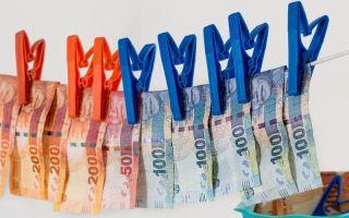 Блокчейн спасёт финансовую систему от преступности