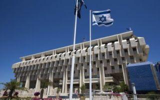 Новость: Израиль все-таки признал криптовалюту, но с поправкой