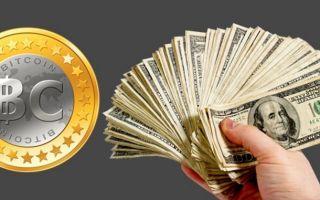 Стоит ли вместо традиционных инвестиционных активов покупать биткоины