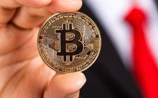 Блестящие прогнозы: капитализация рынка криптовалют устремилась к триллиону