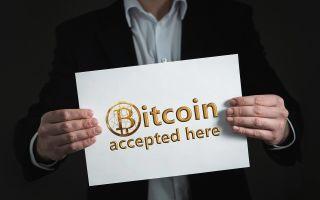 Внимание официальных лиц к Сети Bitcoin