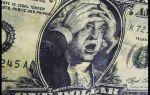 Крах рынка биткоин неизбежен: пострадают все