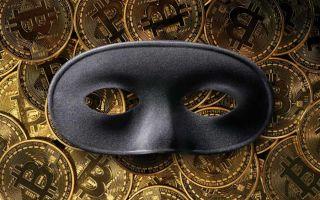 Маленькие победы Биткоина и новая биржа криптовалют