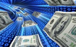Кризис финансового сектора поможет росту биткоина