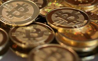 События 2018: главное о криптовалютах за 15 марта