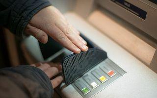 Сбербанк обзаводится Биткоин-терминалами