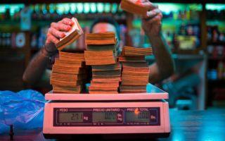 По сравнению с рядом фиатных валют BTC к USD остаётся поразительно стабильным