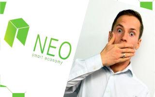 Перспективы инвестиций в криптовалюту NEO