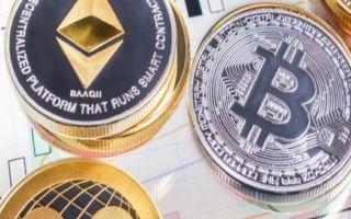 Интересное в мире криптовалют за 8 июня