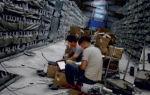 У биткоина в Китае нет будущего