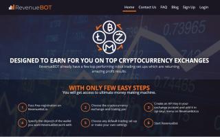 RevenueBOT — бот для автоматической торговли на популярных биржах криптовалют