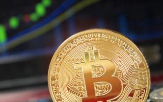 Прогнозы биткоина и новости криптоиндустрии за 26 июня