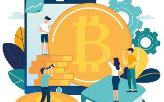 Самое главное из новостей криптовалют: итоги 27 марта