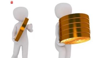 Комиссия Биткоин-транзакции: как уменьшить сумму и ускорить перевод