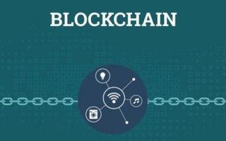 Что такое Blockchain? Ответы на наиболее волнующие вопросы