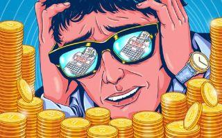 Почему Bitfinex спровоцировал коррекцию: как обменники манипулируют курсом BTC