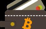 Кошелек PayPal подключает криптовалюты