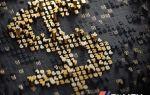 Криптобиржа Bitmex раздаёт $100 000!