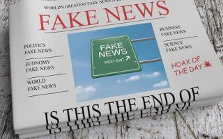 СРОЧНО! Новости о запрете в Южной Корее оказались фейком