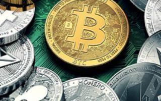 Онлайн курс валют и главные новости дня за 2 июня