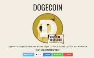 Криптовалюта doge (dogecoin, догикоин) — обзор, алгоритм, биржи, прогнозы и перспективы