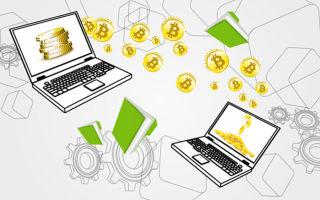 Ускорение подтверждения транзакции биткоин как это сделать