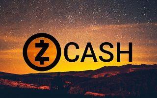 Почему курс Zcash может вырасти в 5 раз во время следующей бычьей гонки