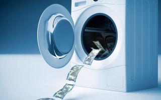 Отмывание денег и терроризм – не про биткоин