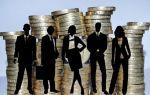 Как выгодно инвестировать средства в криптовалюту