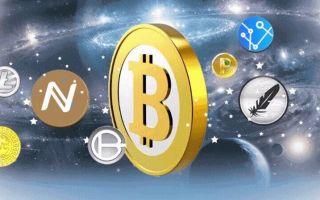 Финансовые перспективы: станут ли известные криптовалюты мейнстримом?