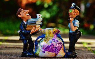 Налоги на операции с биткоинами обязательны
