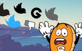 Заговор монополистов: ассоциация главных криптовалют подаёт в суд на Facebook и Twitter