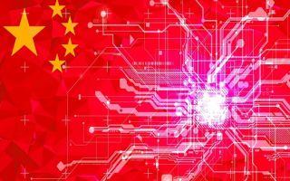 Криптоигры вокруг юаня