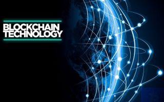 Применение блокчейн в различных отраслях