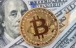 Как изменится курс Bitcoin к доллару: прогнозы экспертов
