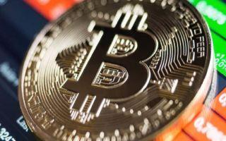 Мнение экспертов о криптовалютах и главные новости за 30 июня