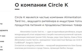 Биткоин-банкоматы: новая сеть США Circle K