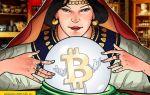 Криптовалюта будущего — биткоин