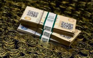Форум 2017: ЦБ РФ выпустит российскую криптовалюту