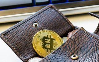Свежие новости мира криптовалют: главное за 6 марта