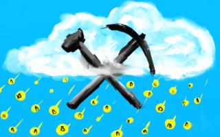 Как зарабатывать на облачном майнинге? 7 лучших сервисов и их особенности