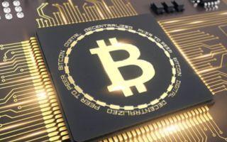 Курс криптовалют на сегодня и итоги новостей