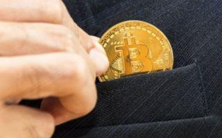 События в мире криптовалют за 16 мая