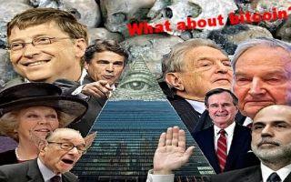 Биткоин – что это: лидер рынка криптовалют или игрушка в руках крупнейших банкиров