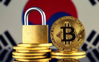 Запрет на ICO в Южной Корее. Во благо венчурных инвестиций