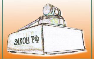 В России утверждён ГК о токенах